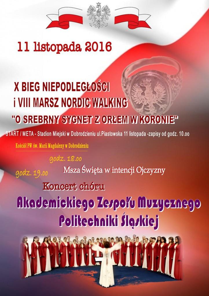 plakat-Święto-Niepodległości-2016-.jpeg