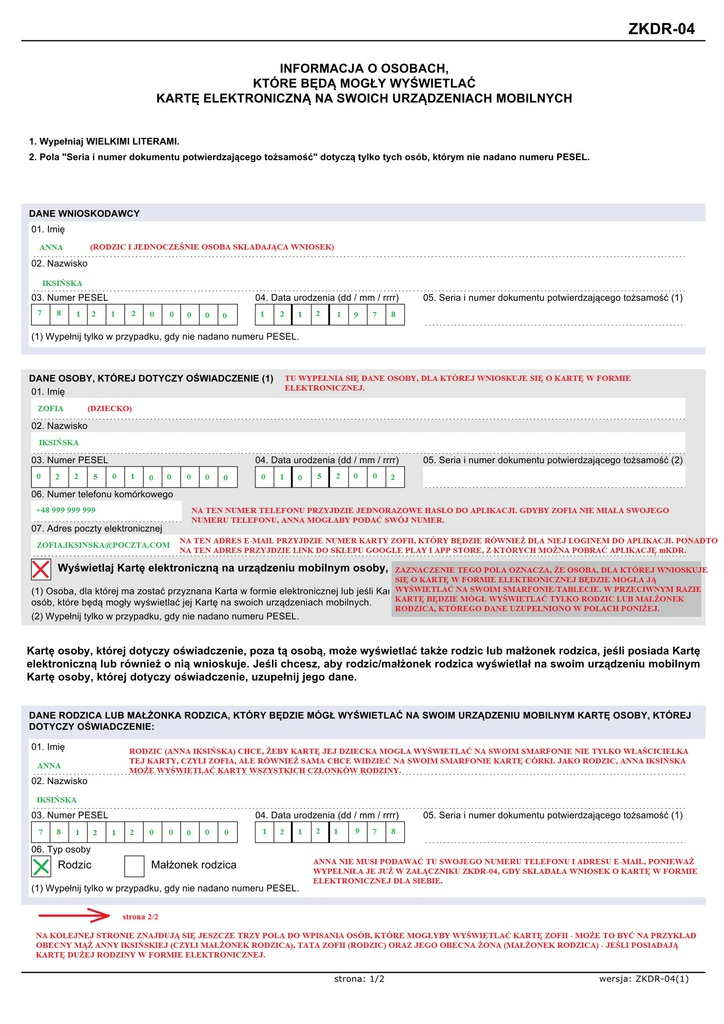 Instrukcja_-_jak_wypełnić_wniosek_o_ZKDR-04.jpeg