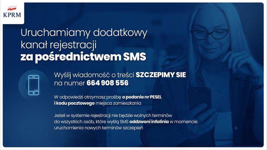 SMS.jpeg